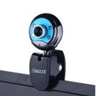 藍色妖姬W9高清免驅攝像頭帶麥克風夜視筆記本台式電腦視頻家用 一米陽光