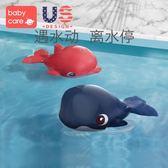 聖誕禮物洗澡玩具寶寶洗澡玩具兒童玩水戲水鯨魚海豚男孩女孩嬰兒洗澡玩具 嬡孕哺