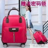 新款萬向輪拉桿包女行李包男大容量拉桿包韓版登機包可手提輕便 萬聖節狂歡