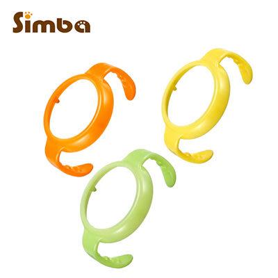 小獅王辛巴 Simba 寬口防滑把手