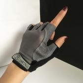 運動手套夏季運動手套女器械訓練半指防滑耐磨戶外騎行透氣薄款健身手套男 伊蒂斯