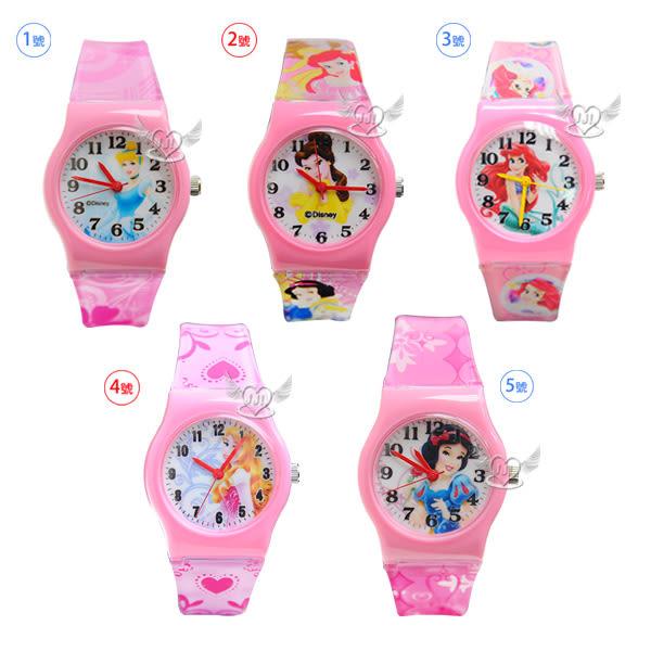 迪士尼公主灰姑娘美女與野獸貝兒小美人魚睡美人白雪公主兒童錶手錶 5選1 67783773【77小物】