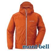 【mont-bell 】 Versalite 輕量防水外套 男『橘』雨衣│釣魚外套│防風外套│慢跑路跑外套 #1128291