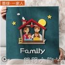 相冊本影集diy寶寶成長記錄家庭手工大容量7寸拍立自粘兒童紀念冊 NMS蘿莉新品