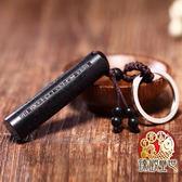 鑰匙圈 沉靜庇護 守願心經鑰匙圈 含開光 臻觀璽世 IS0243