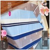 御芙專櫃『夏凡莎』【涼被】5*6尺高級100%cotten(台灣製造˙精選系列)