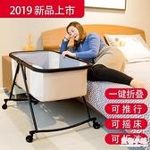 嬰兒床 嬰兒床可折疊便攜式寶寶哄睡床多功能新生兒搖籃床安撫BB床帶滾輪 店慶降價