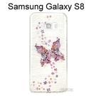 施華洛世奇空壓氣墊軟殼(多鑽款) [蝴蝶] 三星 Galaxy S8 G950FD (5.8吋)