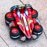 翻滾特技車翻斗車遙控車越野遙控汽車模充電動賽車兒童玩具車男孩 igo         俏女孩