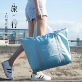 行李包女手提大容量輕便網紅旅行包韓版短途行李袋女拉桿健身包  美芭