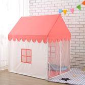 兒童帳篷公主城堡游戲屋寶寶室內大房子玩具屋讀書角實木棉質