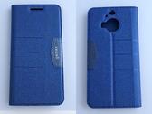 gamax完美系列 HTC One(M9+) 簡約綴色側翻手機保護皮套 磁吸可插卡可支撐 內TPU軟殼 全包防摔