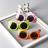 新款兒童太陽鏡卡通硅膠小孩墨鏡舒適男女童寶寶潮偏光眼鏡1-6歲【萬聖節鉅惠】