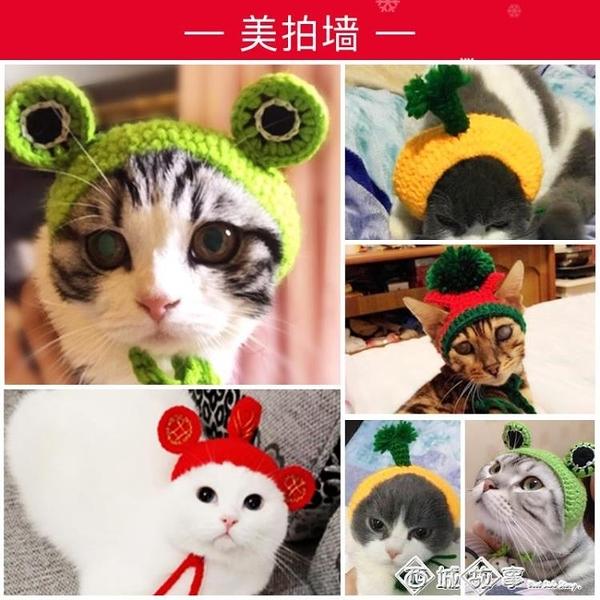 可愛貓咪變裝帽子寵物貓頭套可愛狗狗帽子貓貓聖誕帽頭飾裝扮圍巾  西城故事