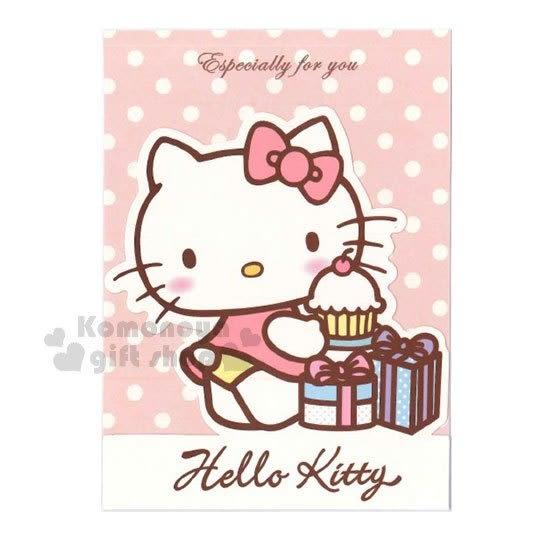 〔小禮堂〕Hello Kitty 造型生日卡片《粉.點點.站姿.杯子蛋糕》送禮卡.祝賀卡.節慶卡 4714581-22627