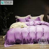 AGAPE 亞加.貝《炫紫》雙人吸濕排汗法式天絲三件式薄床包5尺三件式薄床包-炫紫