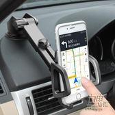 車載手機支架出風口吸盤式導航儀錶台汽車用手機座手機通用 自由角落