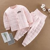 兒童衛生衣褲系列 嬰兒保暖內衣套裝春秋季加厚新生兒衣服純棉寶寶秋裝兒童夾棉 快意購物網
