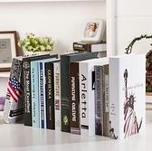 假書 仿真書假書道具書本模型輕奢裝飾品擺件書柜現代簡約擺設北歐風格【快速出貨八折特惠】