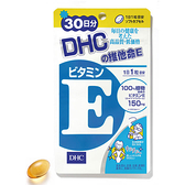 DHC 維他命E(30日份)