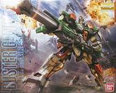 鋼彈模型 MG 1/100 GAT-X103 BUSTER GUNDAM 暴風鋼彈 機動戰士鋼彈SEED TOYeGO 玩具e哥