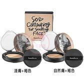 韓國banila co 輪廓修羞ㄉㄨㄞㄉㄨㄞ氣墊修容餅(8g) 兩款可選【小三美日】