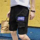 韓版潮流bf風寬鬆破洞休閒短褲男生沙灘褲百搭五分褲