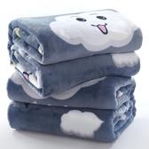 【四季毯子速暖】空調毯法蘭絨毛毯單人蓋毯子午睡毯 黛尼時尚精品