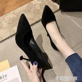 流行高跟鞋 秋季新款十八細跟黑色職業高跟貓跟少女百搭法式學生單鞋 米蘭潮鞋館