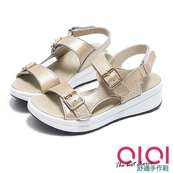 涼鞋 都會舒適雙釦環真皮厚底涼鞋(金) * 0101shoes 【18-422go】【現+預】