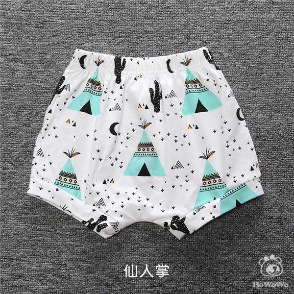 嬰兒短褲 繽紛卡通 寶寶短褲 棉質透氣寶寶短褲 休閒短褲 (SK098-1) 好娃娃