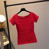 YAHOO618◮翡翠衣帛針織T恤女短袖韓范修身打底衫一字領短款上衣女春夏新款 韓趣優品☌