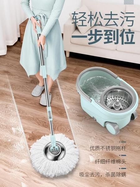 旋轉拖把桿通用免手洗拖把家用一拖凈墩布桶拖地自動甩干懶人拖布