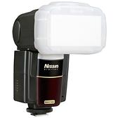 ◎相機專家◎ 特價出清 Nissin MG8000 Extreme 閃光燈 送柔光罩 極耐熱石英光管 for Canon 捷新公司貨