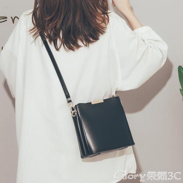 水桶包 高級感法國小眾洋氣水桶包包女包2021新款潮時尚簡約百搭斜背包女  新品新包【99免運】