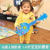 樂器吉他烏克麗麗初學者兒童玩具禮物男孩女可彈奏樂器消費滿一千現折一百igo