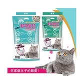 寵物家族-動物星球豆腐砂 7L(原味、綠茶)