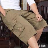 夏季中年男士短褲外穿寬鬆休閒褲爸爸夏裝7分褲中七分褲男IP809『男神港灣』