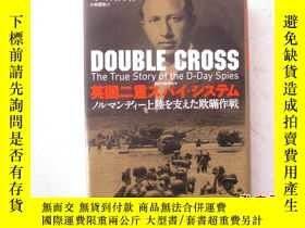 二手書博民逛書店DOUBLE罕見CROSS THE TRUE STORY OF THE D-DAY SPIES 英國二重*****