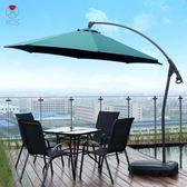 太陽傘戶外擺攤大傘戶外傘庭院傘折疊防紫外線曬晴雨傘戶外遮陽傘igo『新佰數位屋』