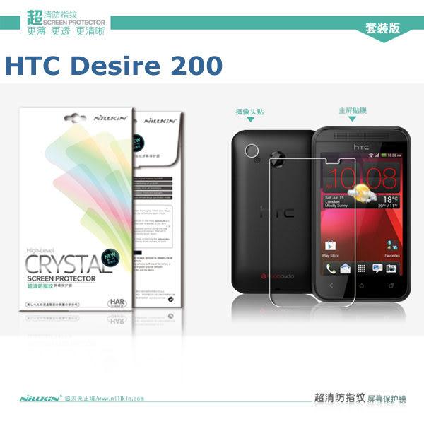 NILLKIN HTC Desire 200 超清防指紋保護貼(含鏡頭貼套裝版)