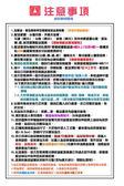 INPHIC-Mag 喜樂3.5尺柚木色床頭_9PFn
