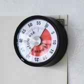 廚房機械計時器 烘焙磁鐵定時器 學生提醒計時器 童趣潮品