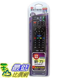 [106玉山最低比價網] 大通PX SONY新力液晶電視電漿電視CRT電視遙控器 MR3000 創新切換設定