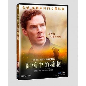 記憶中的擁抱 DVD The Child In Time 免運 (購潮8)