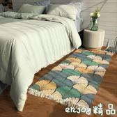 床邊地毯臥室地墊家用長方形可機洗棉編織長條現代簡約北歐榻榻米