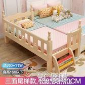 實木床男孩單人床女孩公主床邊床加寬小床帶護欄拼接大床HM 3C優購