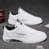 小白鞋新款秋季帆布男鞋韓版潮流小白板鞋百搭休閒皮鞋白鞋高筒潮鞋 易家樂