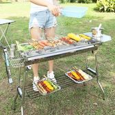 不銹鋼燒烤爐家用木炭燒烤架戶外全套 5人以上可摺疊烤肉爐子工具igo 薔薇時尚