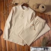 茶服 漢服古風長袖T恤棉麻亞麻套裝男寬鬆大碼居士服中老禪意禪修服